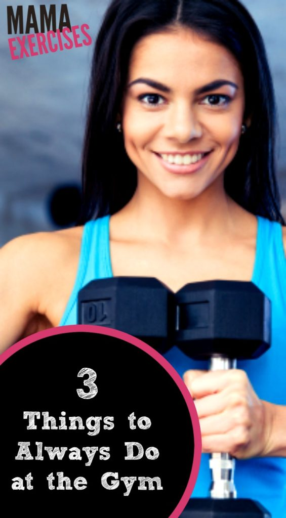 3 Things to Always Do at the Gym - MamaExercises.com